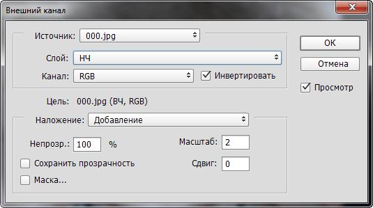 Частотное разложение 16 bit